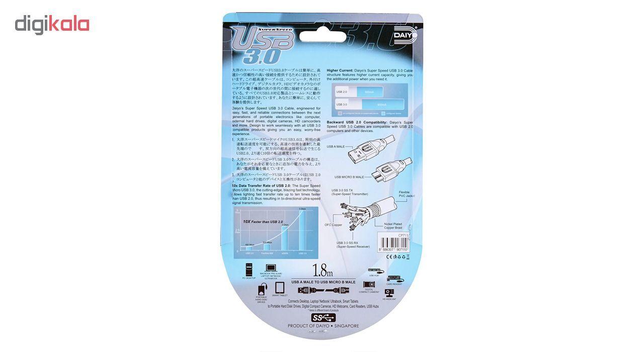 کابل تبدیل USB به Micro-B دایو مدل CP711 طول 1.8 متر main 1 3