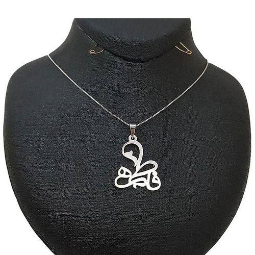 گردنبند نقره طرح اسم فاطمه کد 004