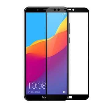 محافظ صفحه نمایش نیکسو مدل Full Glue مناسب برای گوشی موبایل هواوی Honor 7s