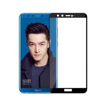 محافظ صفحه نمایش نیکسو مدل Full Glue مناسب برای گوشی موبایل هواوی Honor 9 Lite