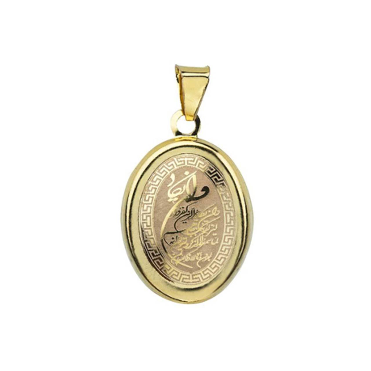 قیمت آویز طلا 18عیار گالری مرجان طرح وان یکاد مدل 0838