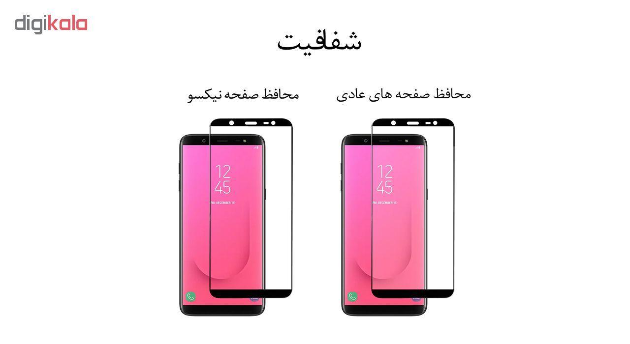 محافظ صفحه نمایش نیکسو مدل Full Glue مناسب برای گوشی موبایل هواوی Y6 2018 main 1 2