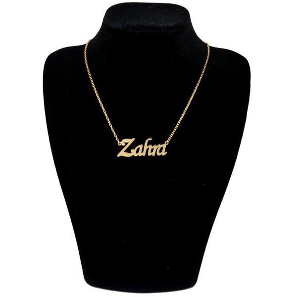 گردنبند نقره زنانه طرح اسم زهرا کد 002