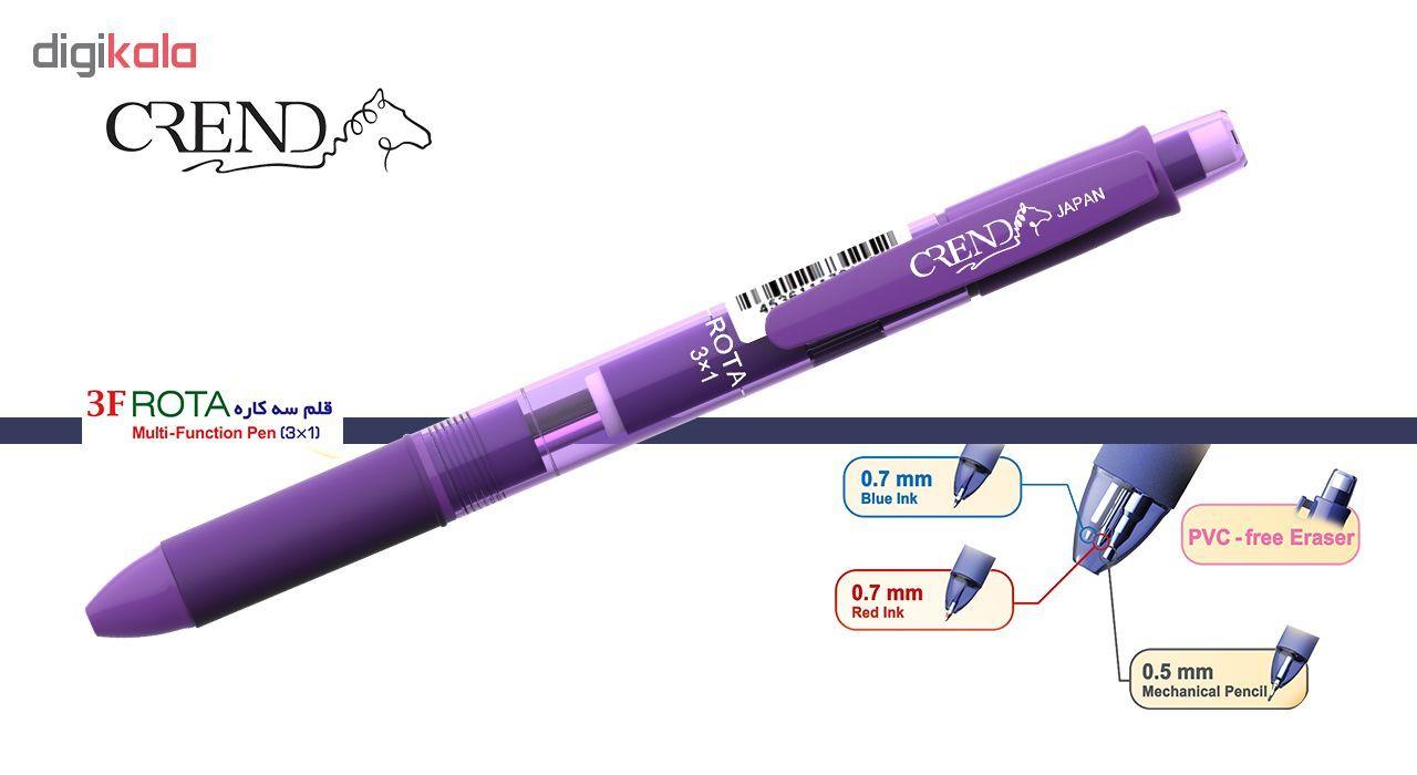 قلم سه کاره کرند مدل ROTA (مداد نوکی ۰.۵ و دو رنگ خودکار0.7)تک عددی main 1 8