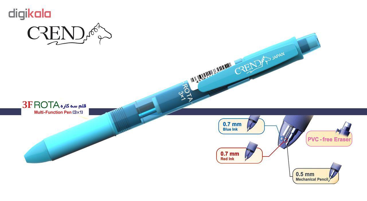 قلم سه کاره کرند مدل ROTA (مداد نوکی ۰.۵ و دو رنگ خودکار0.7)تک عددی main 1 10