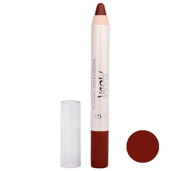 رژ لب مدادی مودا مدل waterproof lipstick شماره 125