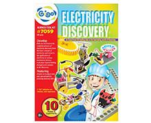 ساختنی گیگو کشف الکتریسیته
