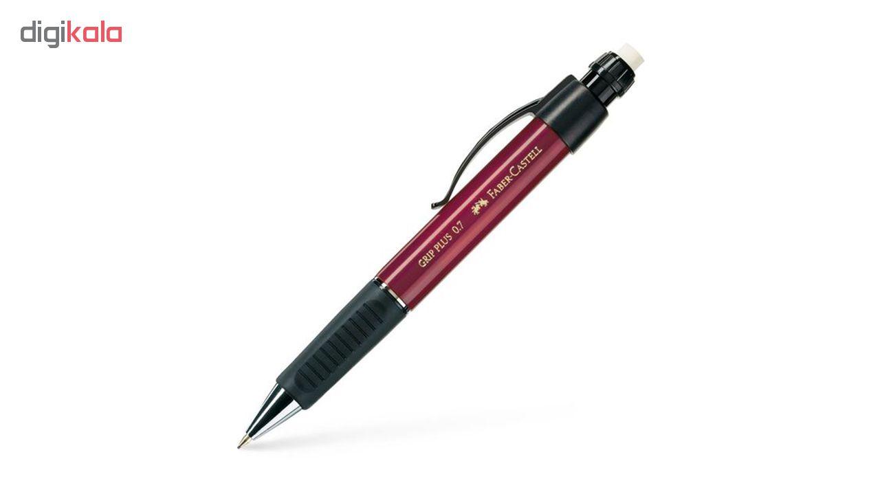 قیمت خرید مداد نوکی فابر-کاستل مدل GRIP PLUS قطر نوشتاری 0.7 میلی متر اورجینال