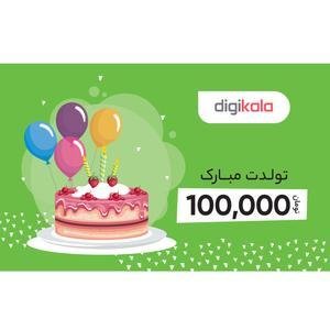 کارت هدیه دیجی کالا به ارزش 100.000 تومان طرح تولد