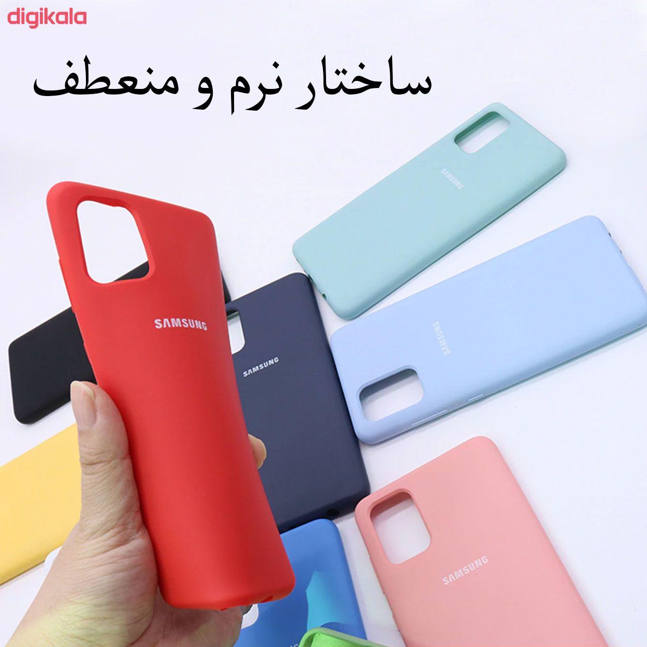 کاور مدل SLCN مناسب برای گوشی موبایل سامسونگ Galaxy A71 main 1 4