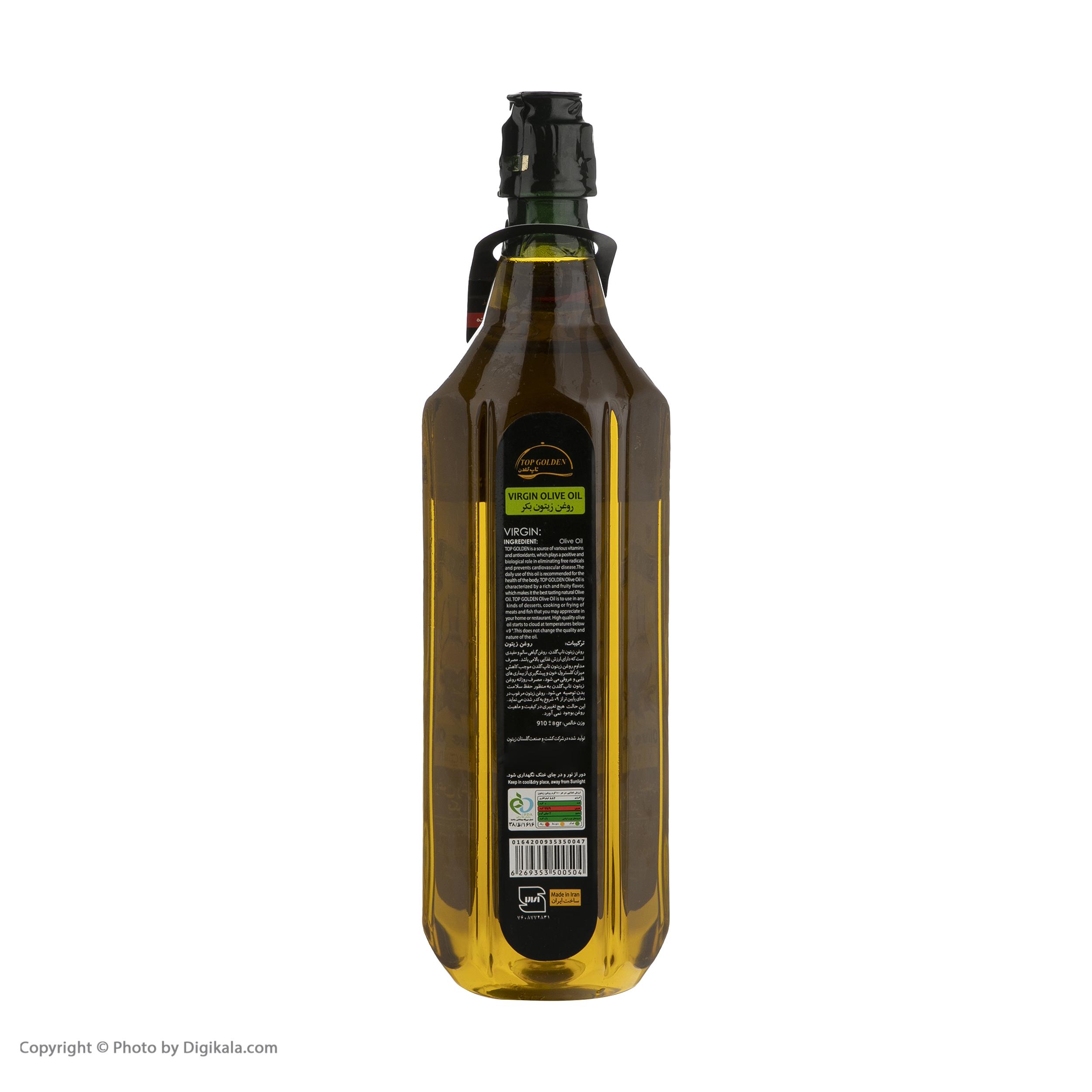 روغن زیتون بکر تاپ گلدن - 1 لیتر