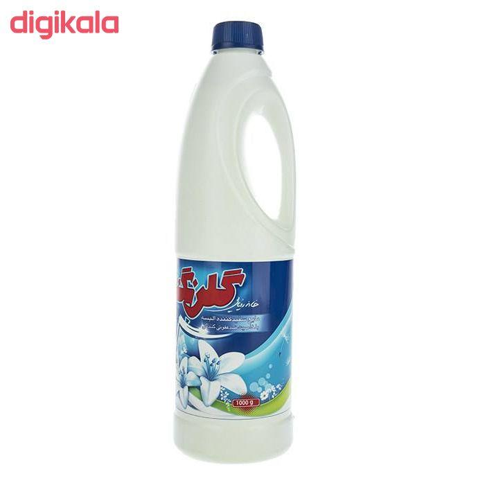 مایع سفید کننده لباس گلرنگ مدل DREAM HOUSE 4 وزن 1000 گرم main 1 1
