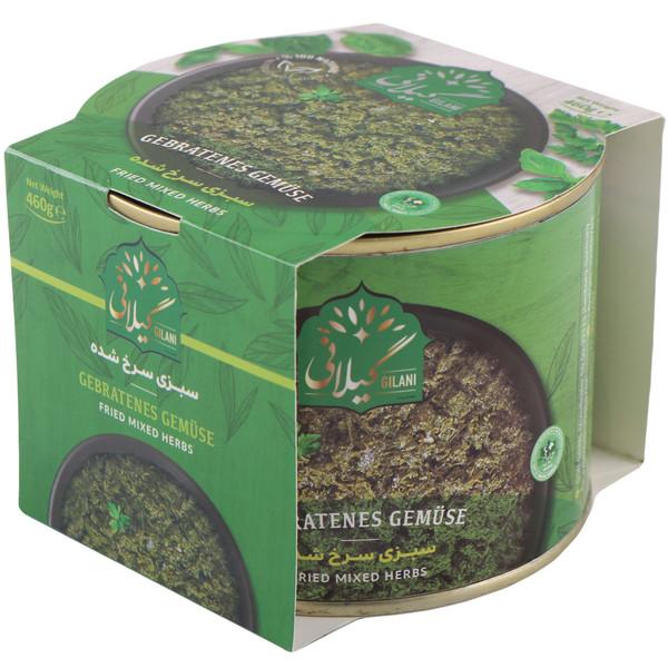 کنسرو سبزی قورمه سرخ شده گیلانی - 460 گرم