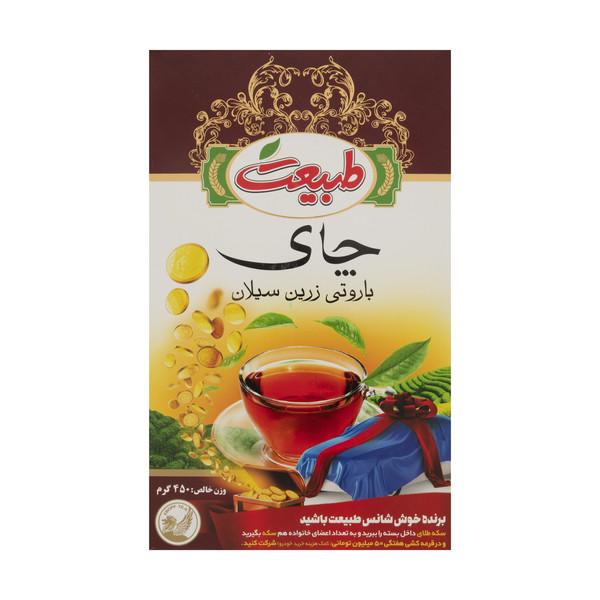 چای سیاه باروتی زرین سیلان طبیعت - 450 گرم