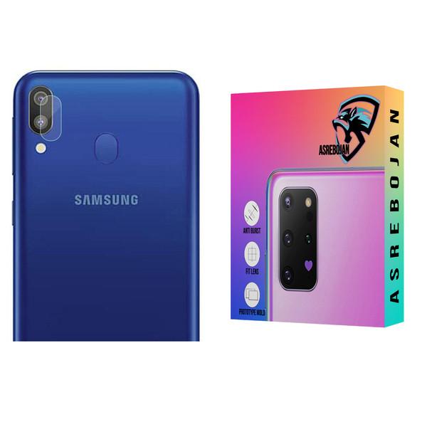 محافظ لنز دوربین عصر بوژان مدل b1 مناسب برای گوشی موبایل سامسونگ galaxy a20