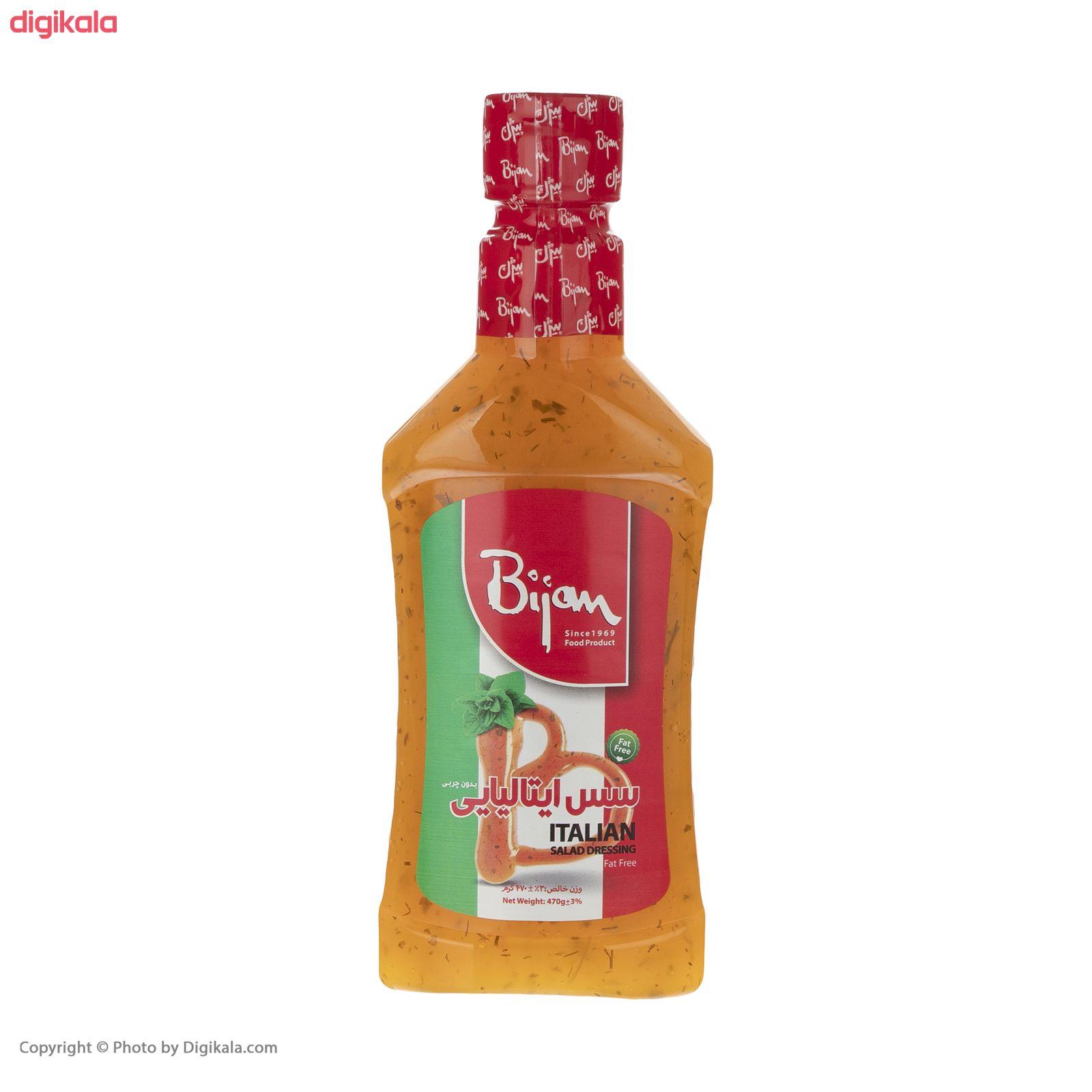سس ایتالیایی بدون چربی بیژن - 470 گرم main 1 2