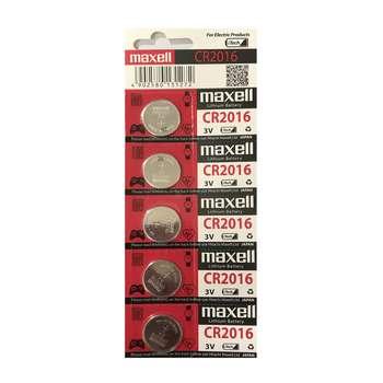 باتری سکه ای مکسل مدل CR2016 بسته 5 عددی