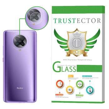 محافظ لنز دوربین تراستکتور مدل CLP مناسب برای گوشی موبایل شیائومی Redmi K30 Pro Zoom
