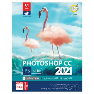مجموعه نرم افزاری Adobe Photoshop CC 2021 نشر گردو