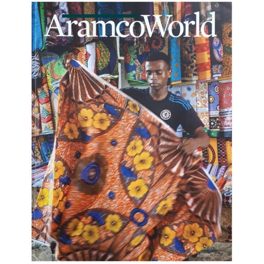 مجله جهان آرامكو دسامبر 2017