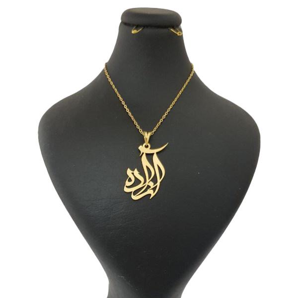 گردنبند نقره زنانه ترمه 1 طرح آزاده کد ma008