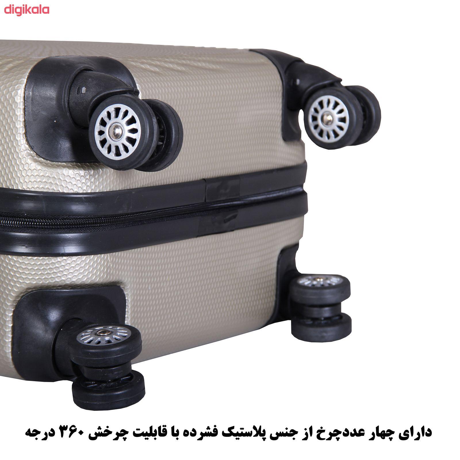 مجموعه چهار عددی چمدان اسپرت من مدل NS001 main 1 22