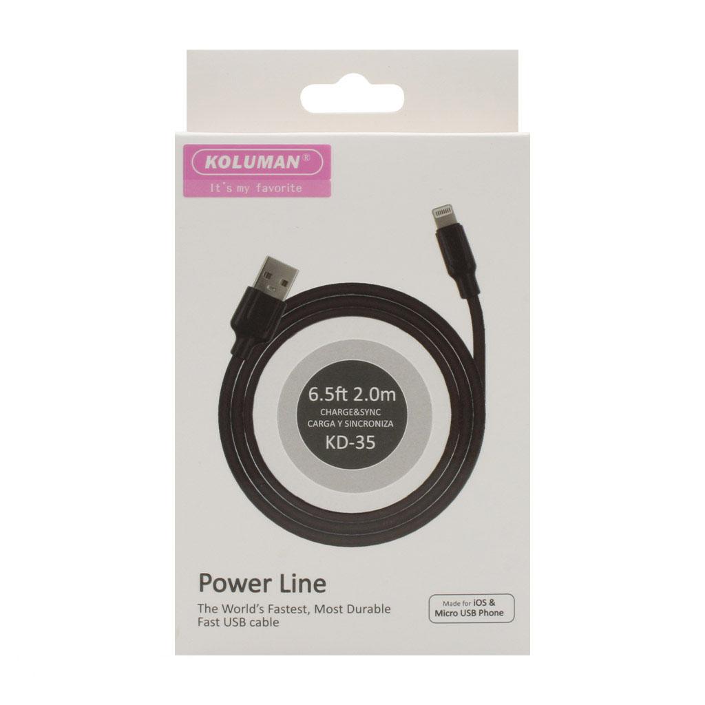 کابل تبدیل USB به لایتنینگ کلومن مدل KD-35 طول 2 متر