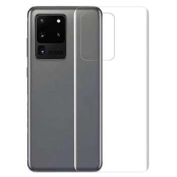 محافظ پشت گوشی مدل TP-B001 مناسب برای گوشی موبایل سامسونگ Galaxy S20 Ultra