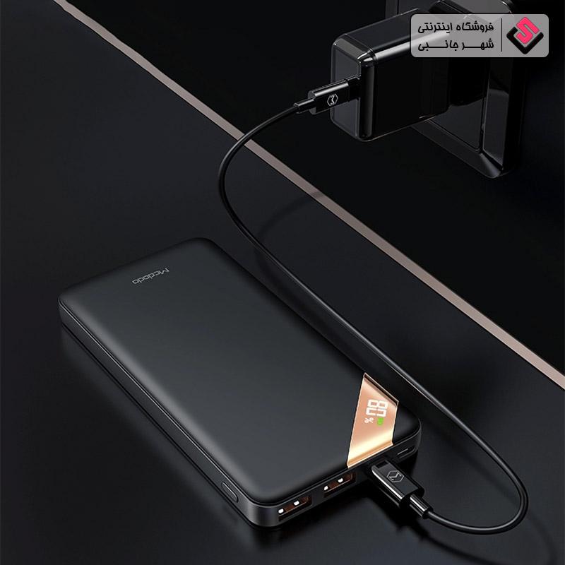 شارژر همراه مک دودو مدل MC_7320 ظرفیت 10000 میلی آمپر ساعت