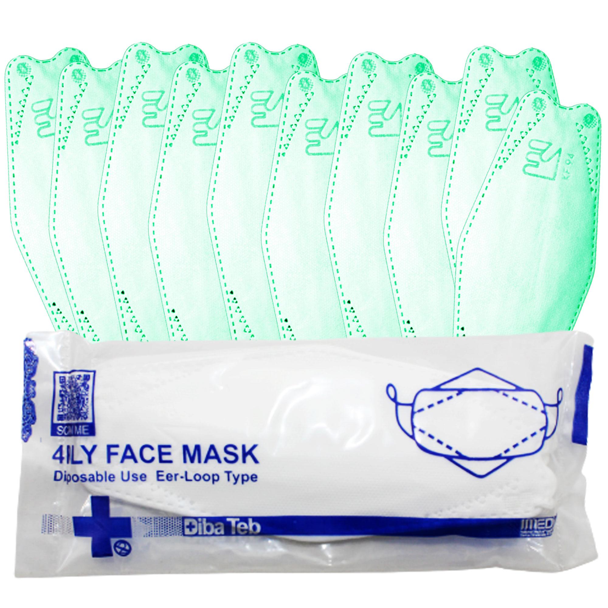ماسک تنفسی دیباطب مدل سرخس بسته 10 عددی