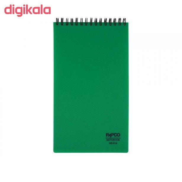 دفتر یادداشت 80 برگ پاپکو مدل مهندسی کد NB-614 main 1 13