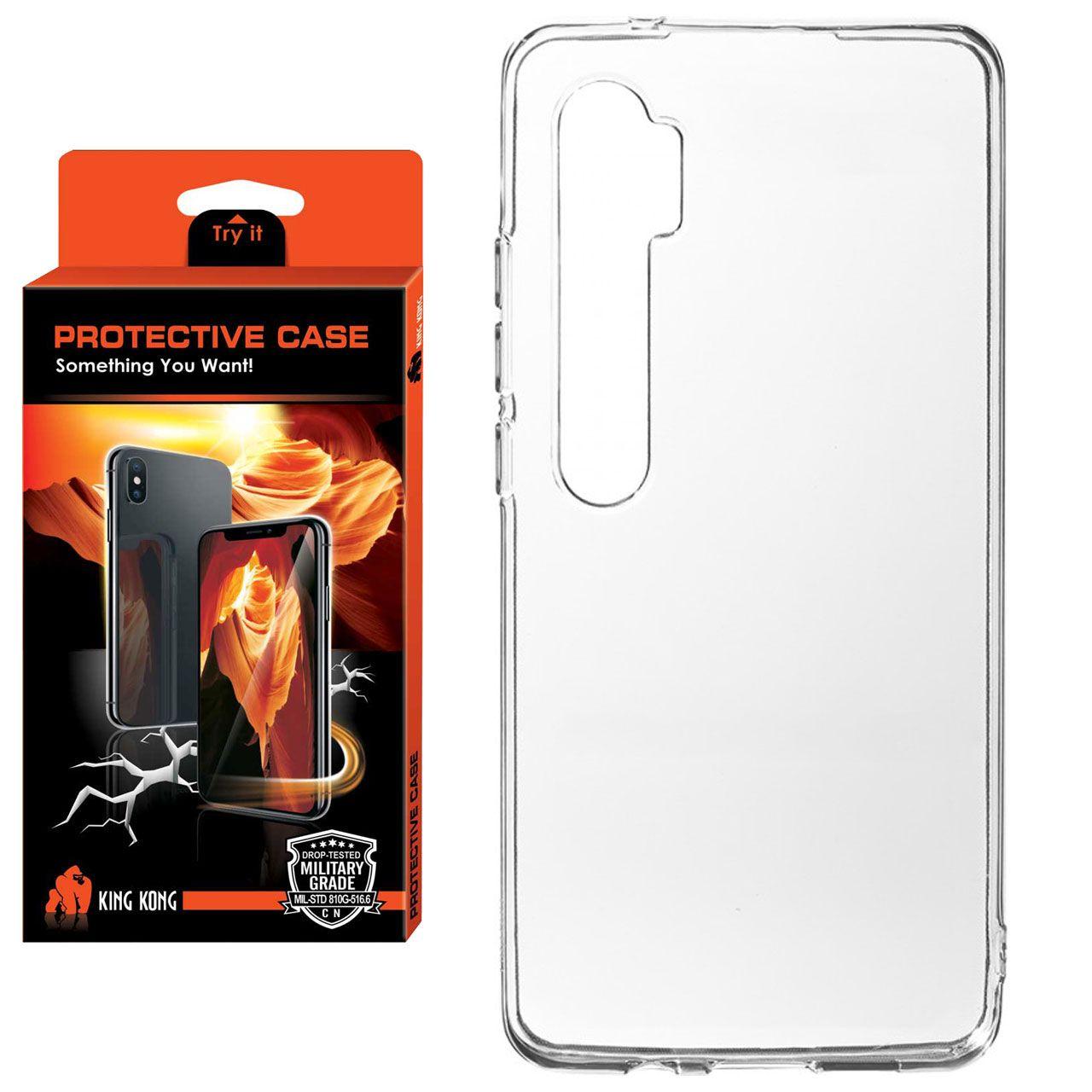 کاور کینگ کونگ مدل TP00 مناسب برای گوشی موبایل شیائومی MI Note 10 Lite