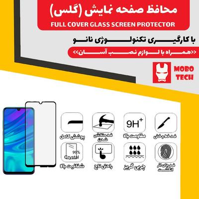 محافظ صفحه نمایش موبو تک مدل SSG-HPSMRT-19-1 مناسب برای گوشی موبایل هوآوی P Smart 2019