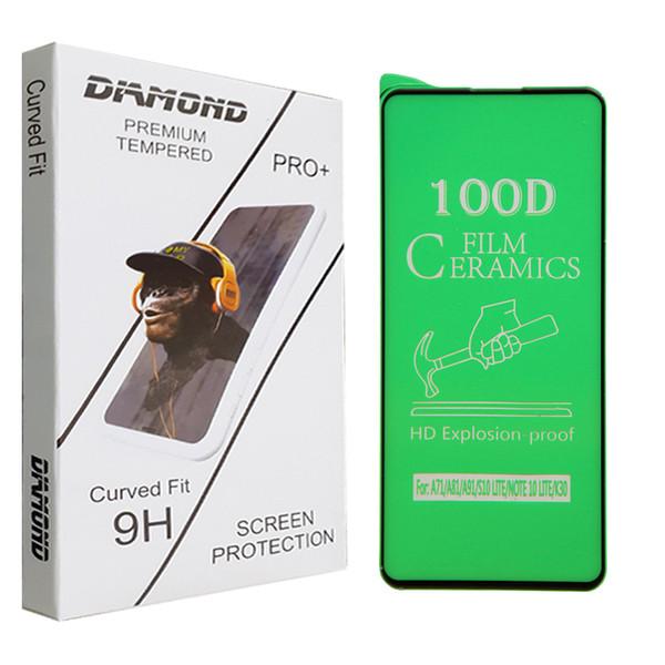 محافظ صفحه نمایش سرامیکی دیاموند مدل +PRO مناسب برای گوشی شیائومی Poco X3 NFC