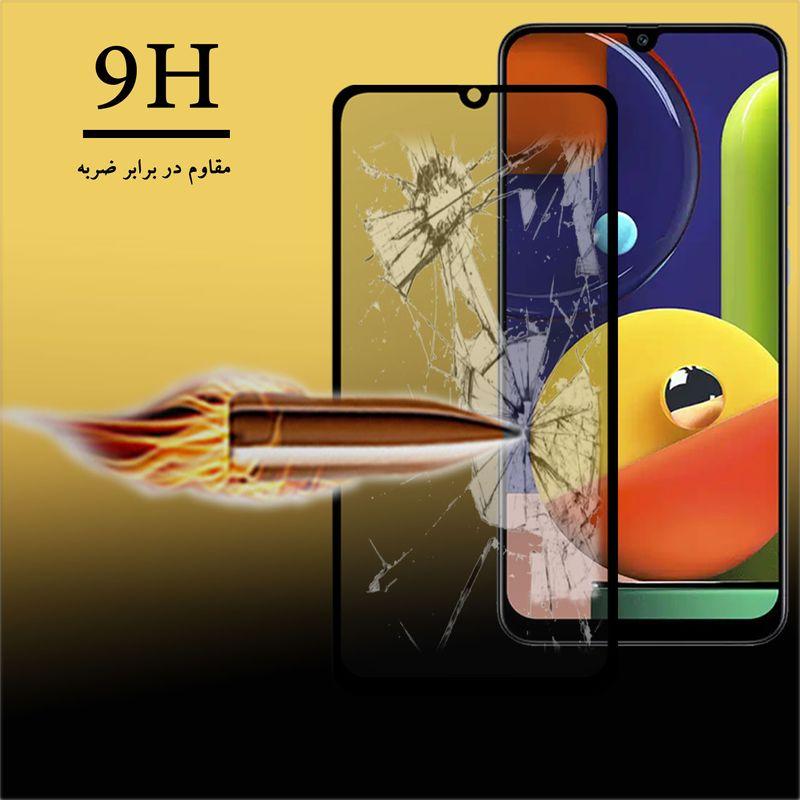 محافظ صفحه نمایش حریم شخصی هورس مدل SSP مناسب برای گوشی موبایل سامسونگ Galaxy A50s