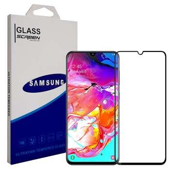 محافظ صفحه نمایش مدل YGA700 مناسب برای گوشی موبایل سامسونگ Galaxy A70