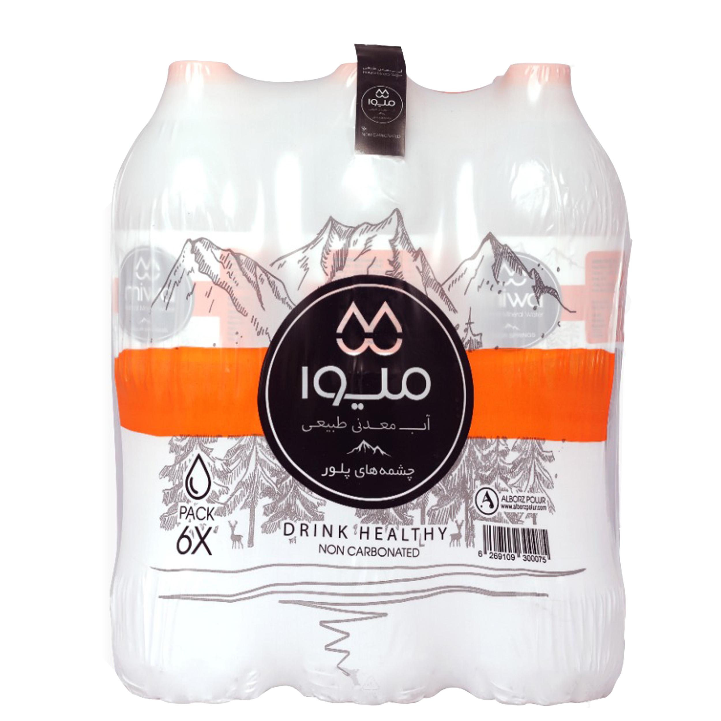 آب معدنی میوا - 1.5 لیتر بسته 6 عددی