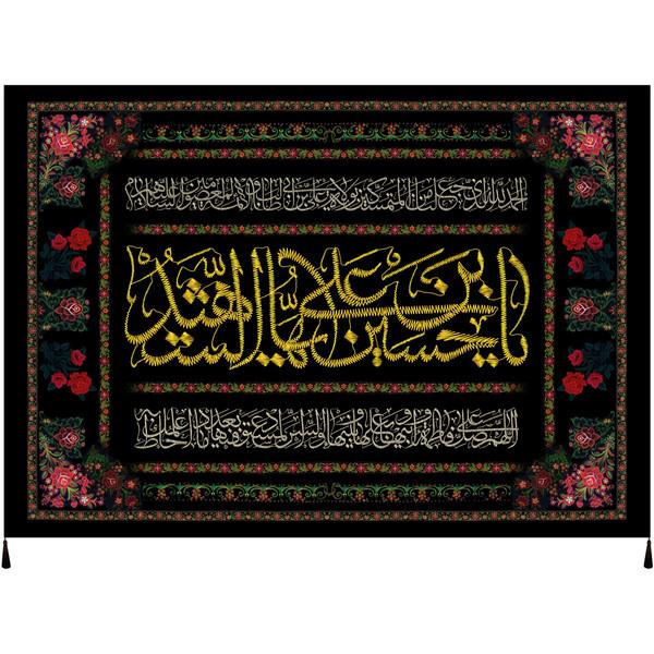 پرچم طرح امام حسین علیه السلام کد 1118