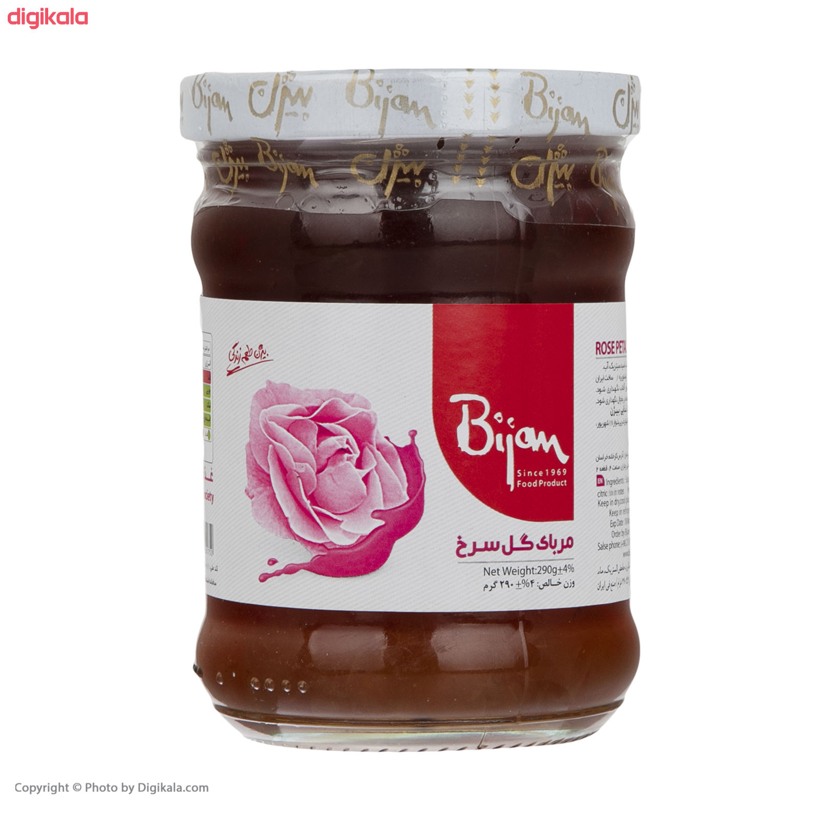 مربا گل سرخ بیژن - 290 گرم   main 1 3