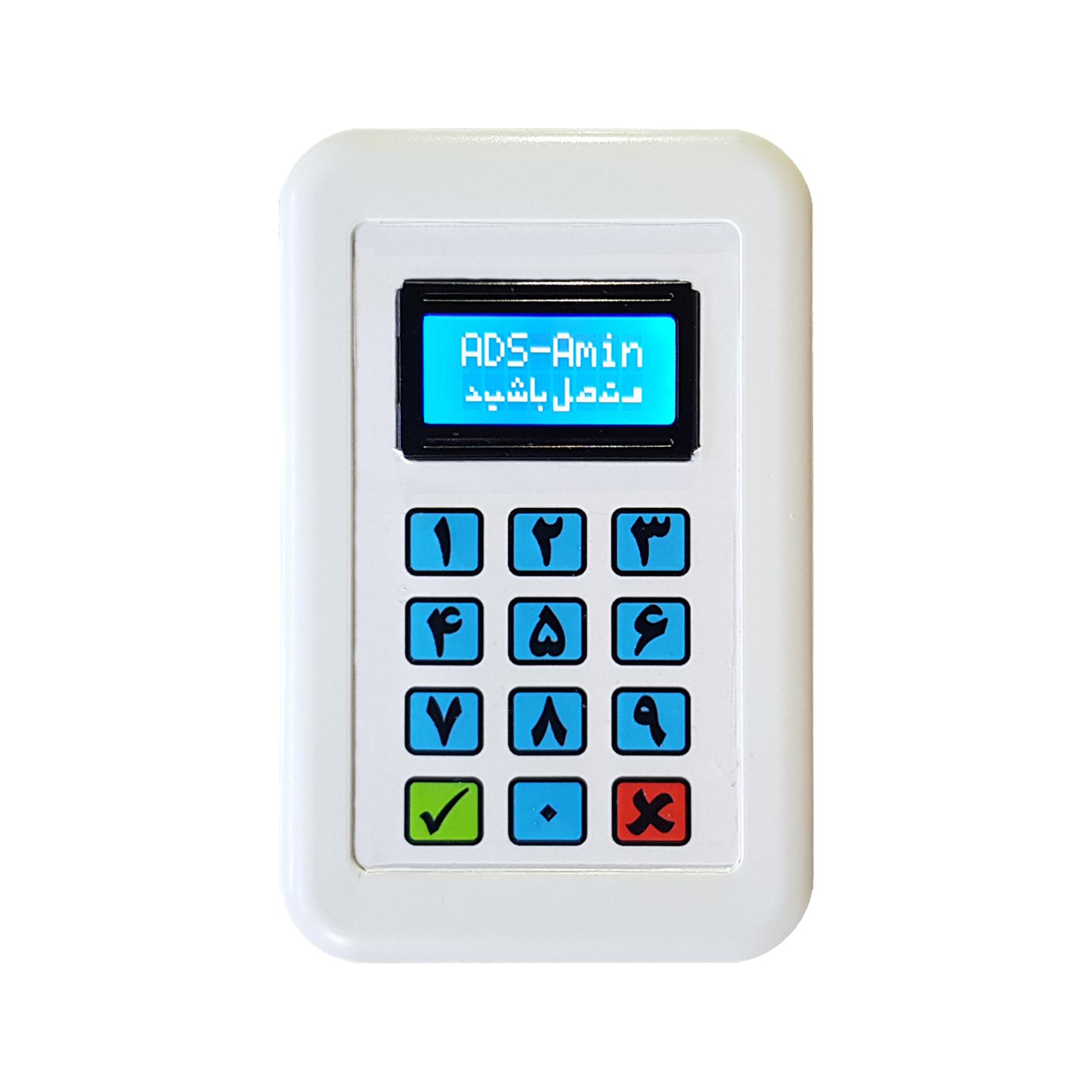 دستگاه ذخیره ساز شماره تماس مشتریان مدل امین