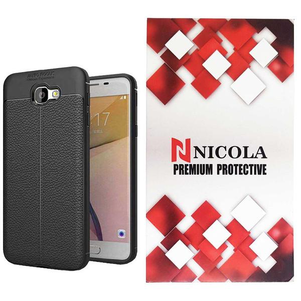 کاور نیکلا مدل N_ATO مناسب برای گوشی موبایل سامسونگ Galaxy J5 prime