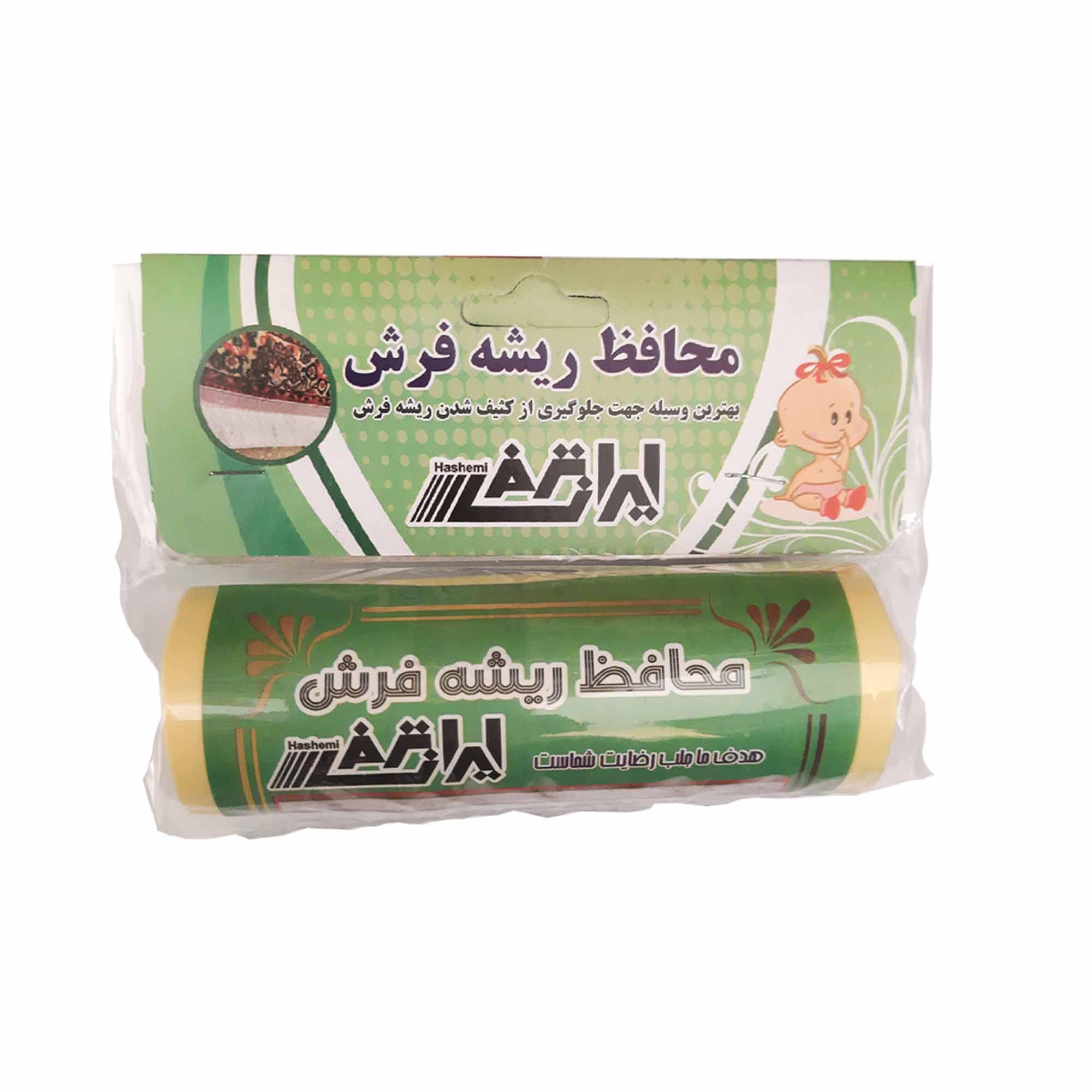 محافظ ریشه فرش ایران ترمز مدل ROL5