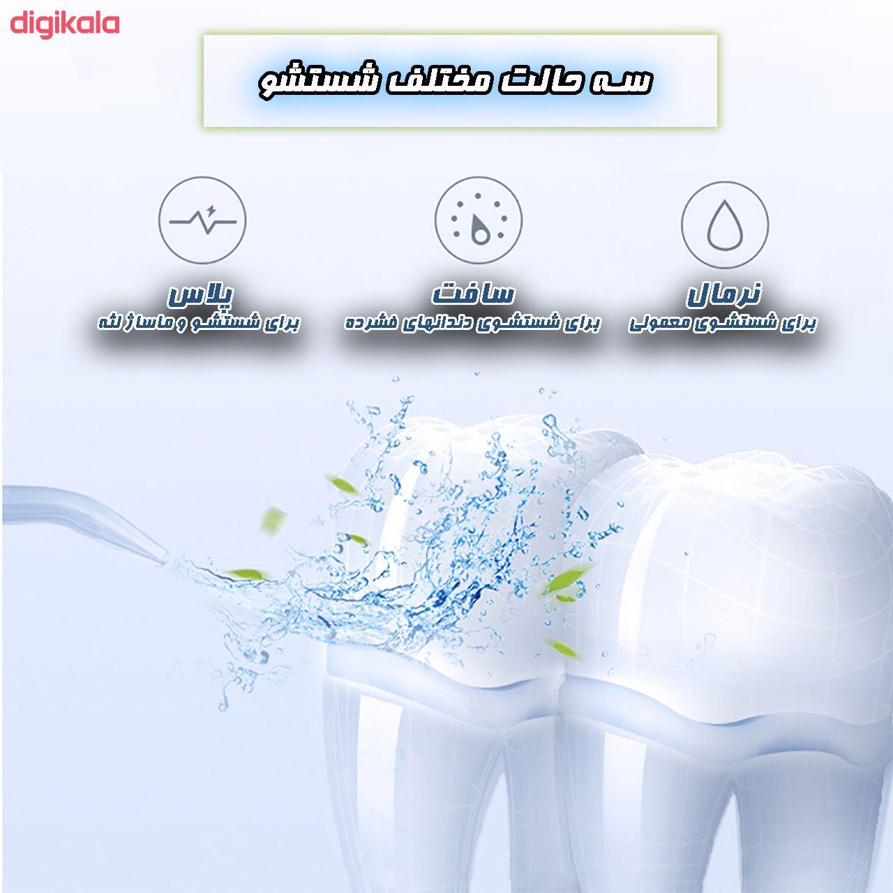 واترجت دندان خانگی هارمن مدل ORAL IRRIG1 main 1 4