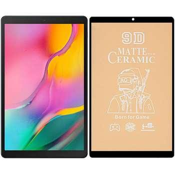 محافظ صفحه نمایش مات مدل MCTB-01 مناسب برای تبلت سامسونگ Galaxy Tab A 10.1 SM-T515