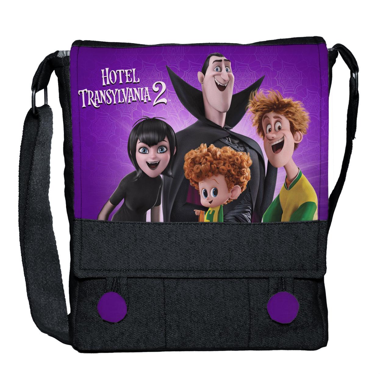 کیف پسرانه