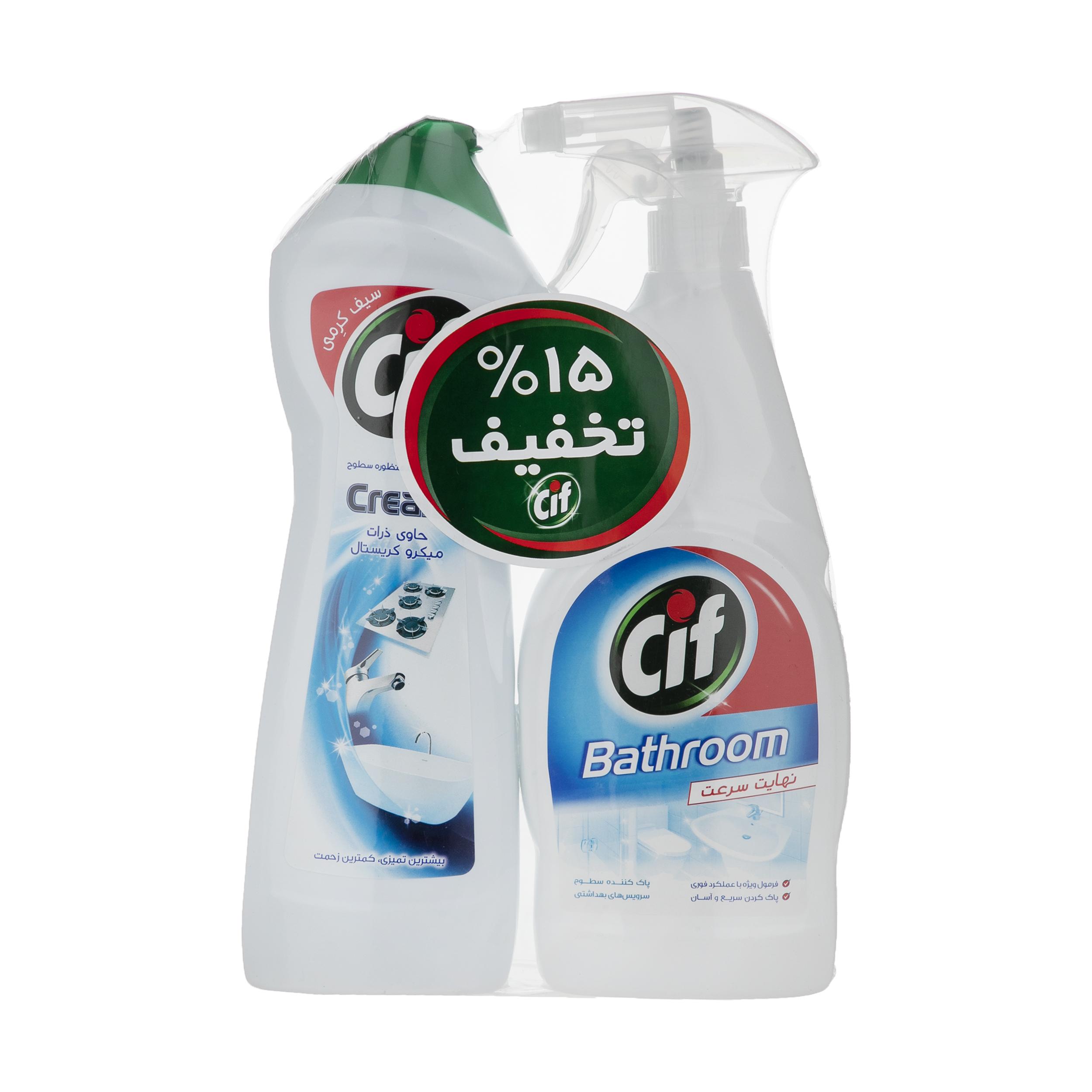 کرم پاک کننده چند منظوره سطوح و اسپری سفید کننده سطوح سیف مقدار 750 گرم مجموعه 2 عددی