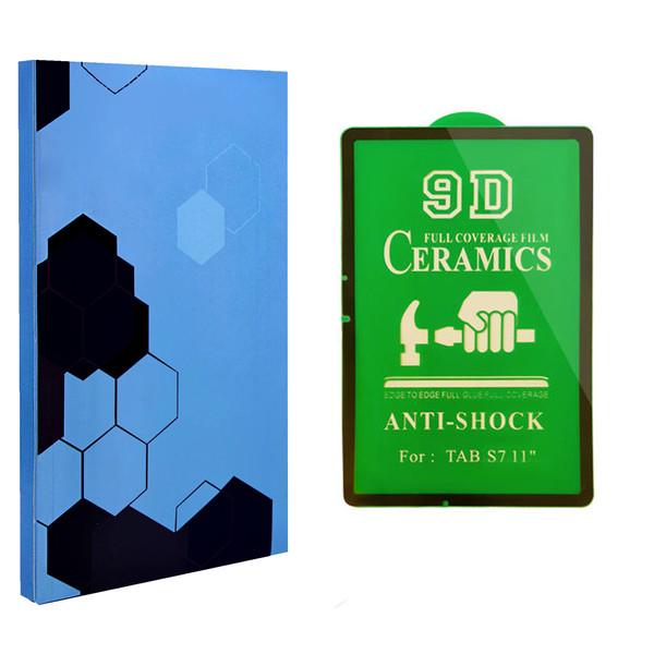 محافظ صفحه نمایش سرامیکی مدل MM-CR مناسب برای تبلت سامسونگ Galaxy Tab S7 SM-T875