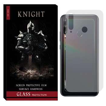 محافظ پشت گوشی نایت مدل TPK-01 مناسب برای گوشی موبایل هوآوی Y7P