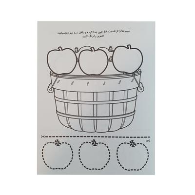 کتاب کاردستی رنگ آمیزی هوش و قیچی اثر پریسا جباری نشر آبشن جلد 2
