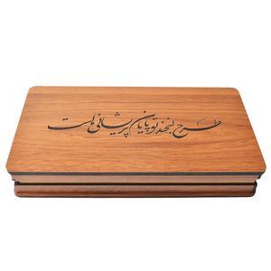 جعبه هدیه مدل لبخند تو
